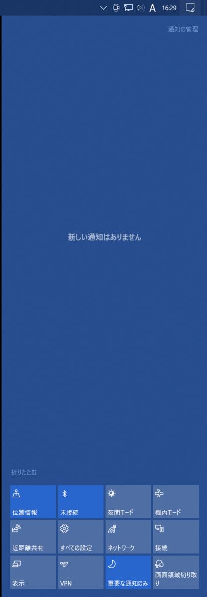 f:id:s-jny1993:20210221162947p:plain