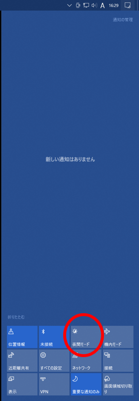 f:id:s-jny1993:20210221163142p:plain