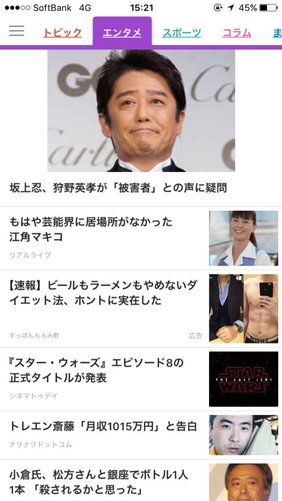 f:id:s-kazushige106:20170124155219p:plain