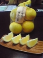 これは伊豆名産らしい。今日のおやつ。サッパリして美味しいです♪