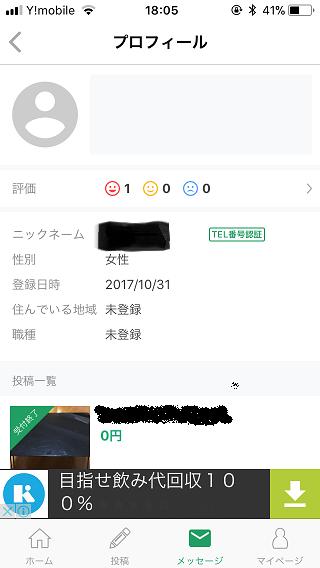 f:id:s-komichi:20171115181534p:plain