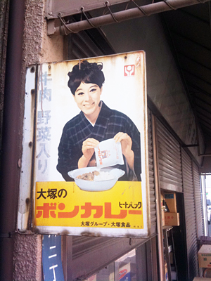 f:id:s-kotaro:20111002225847j:image