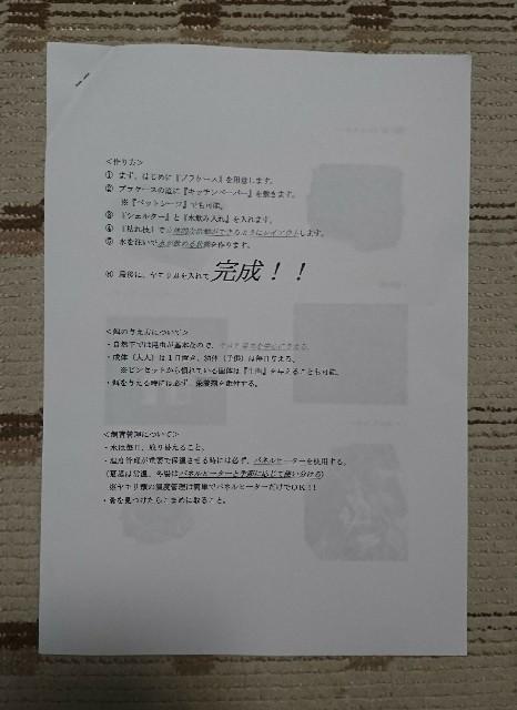 f:id:s-kouda0386:20170330232130j:image