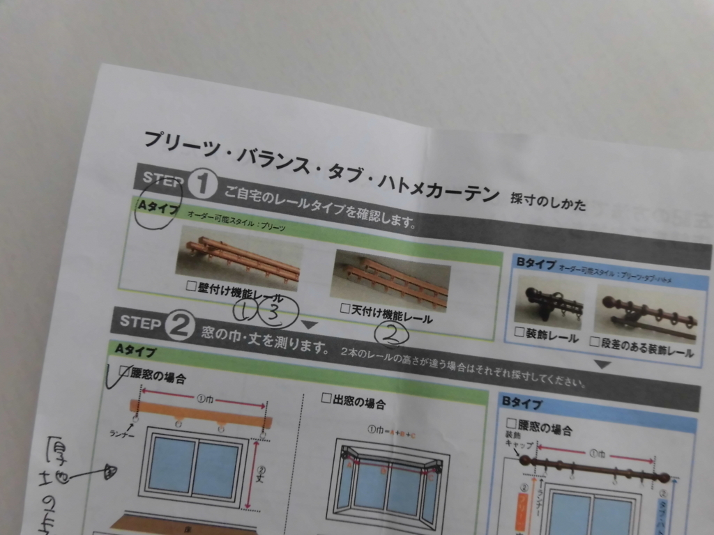 f:id:s-kumakuma:20171126210448j:plain