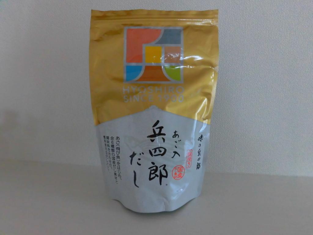 f:id:s-kumakuma:20171207210756j:plain