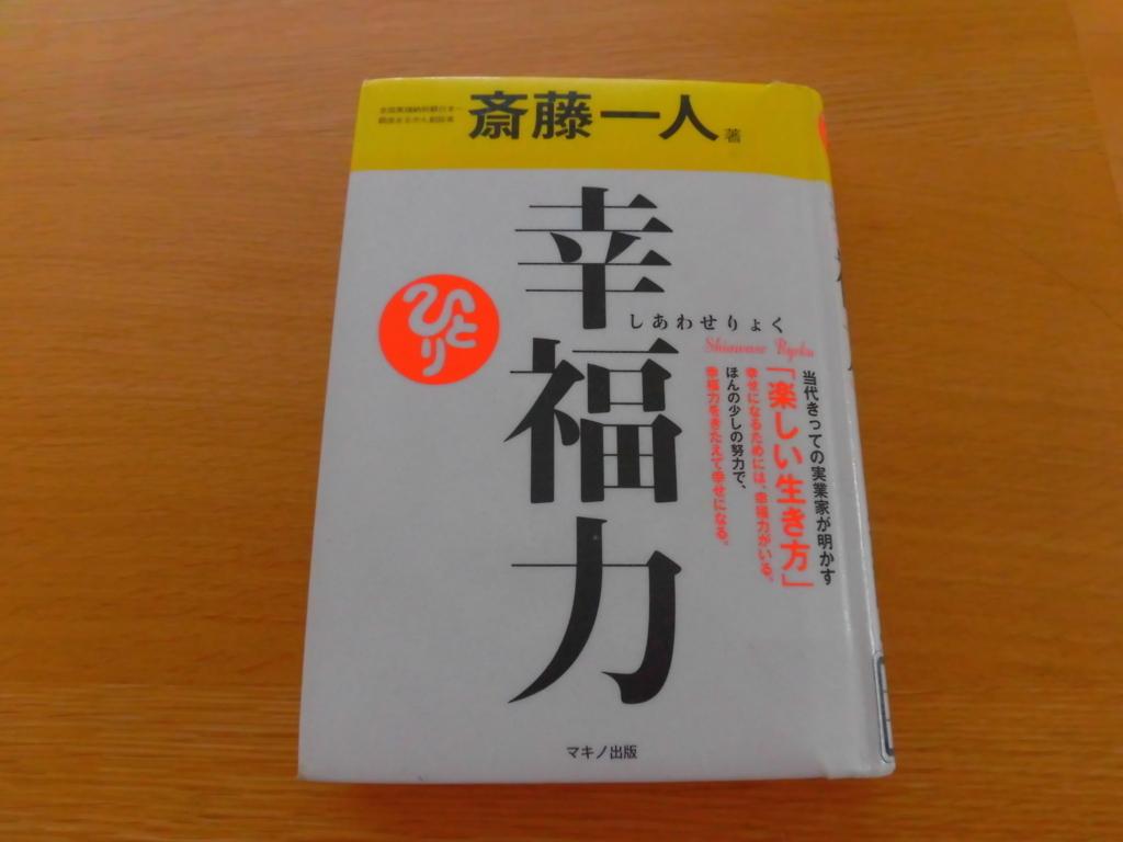 f:id:s-kumakuma:20171210153754j:plain