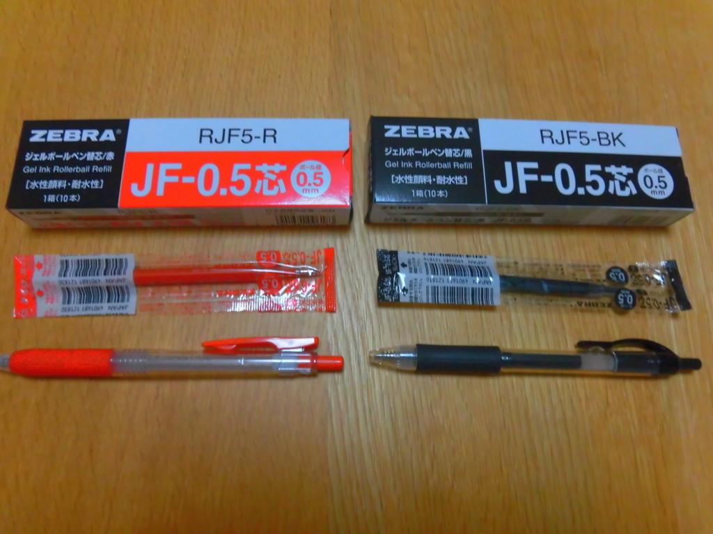 f:id:s-kumakuma:20171214224910j:plain