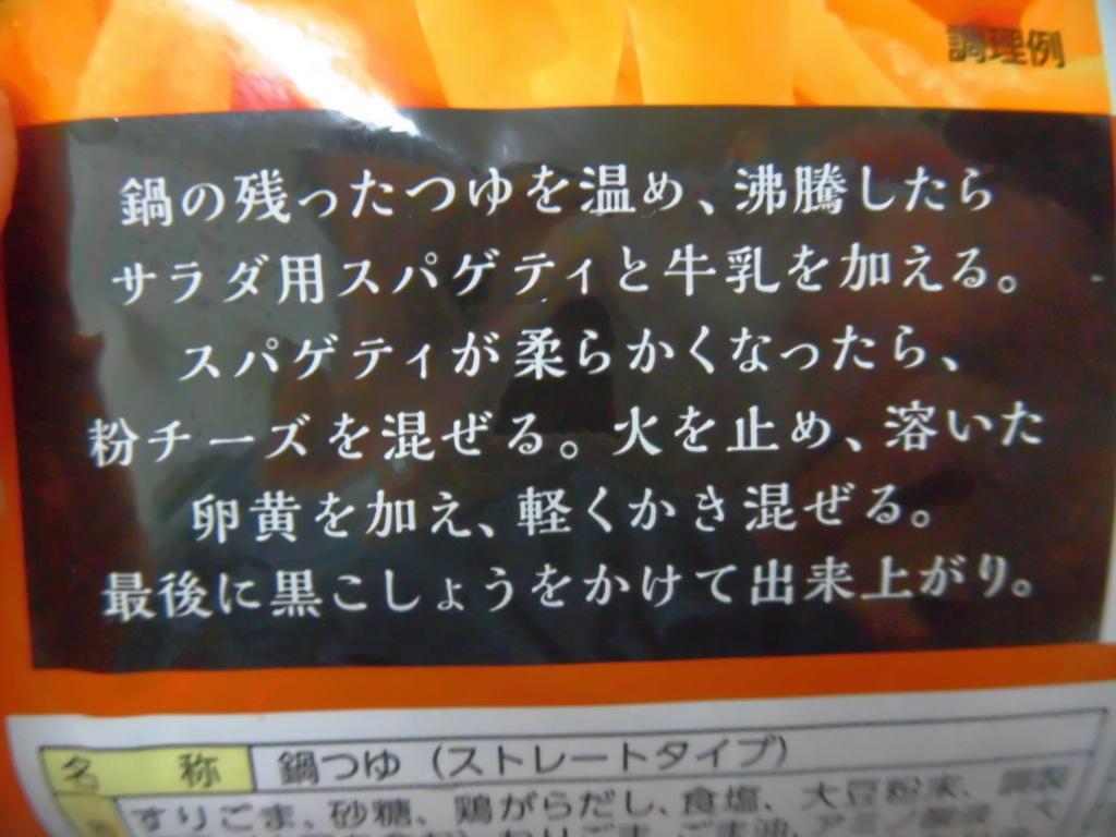 f:id:s-kumakuma:20180107134703j:plain
