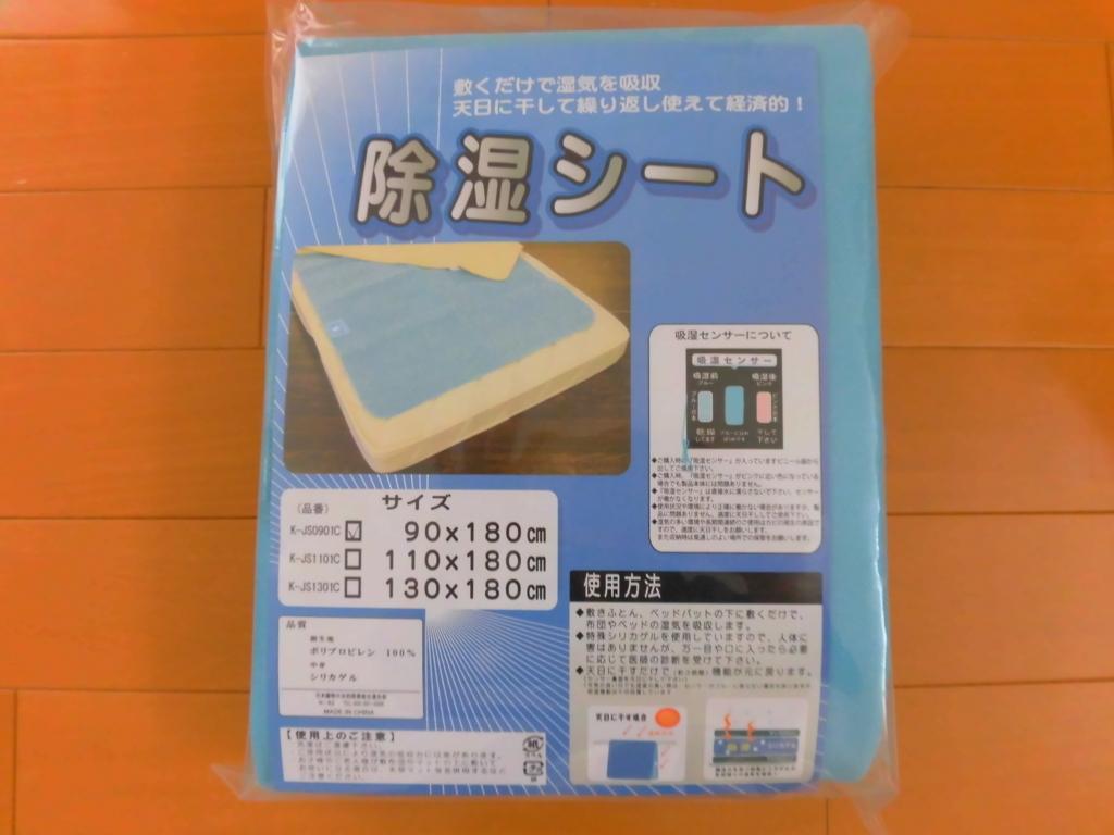 f:id:s-kumakuma:20180202213155j:plain