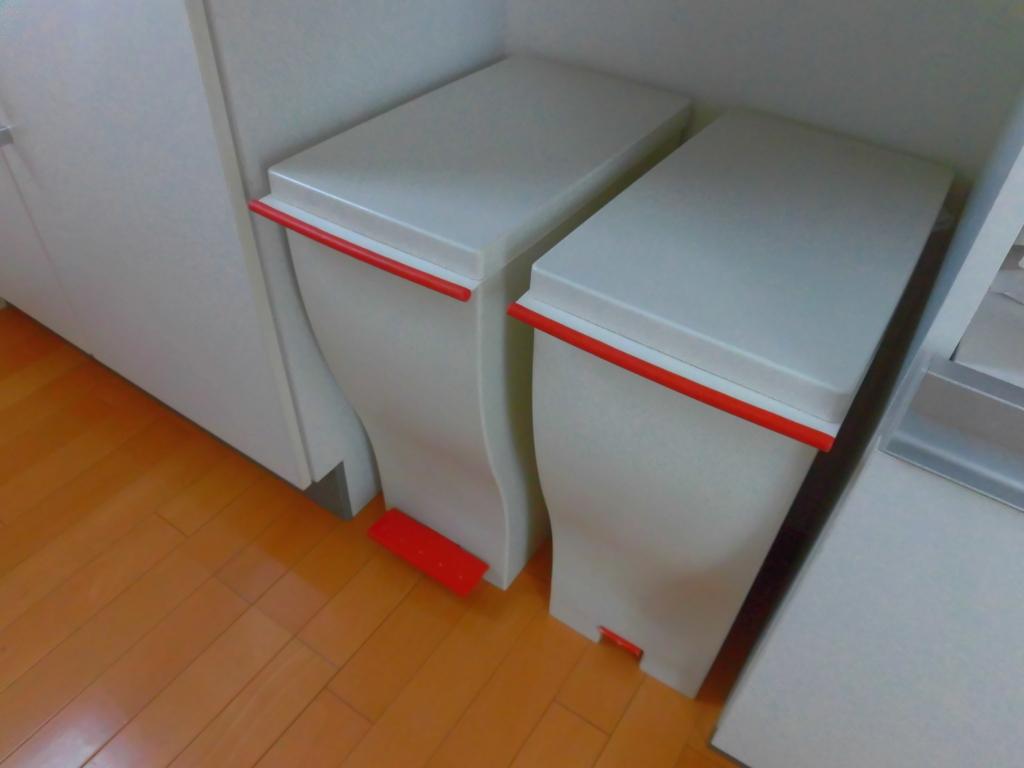 f:id:s-kumakuma:20180217143739j:plain