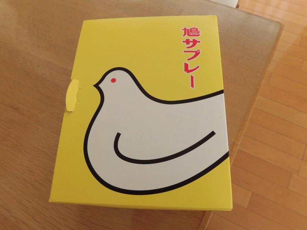 f:id:s-kumakuma:20180411211220j:plain