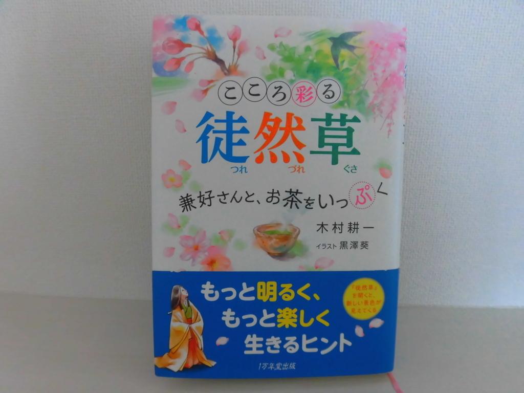 f:id:s-kumakuma:20180503173329j:plain