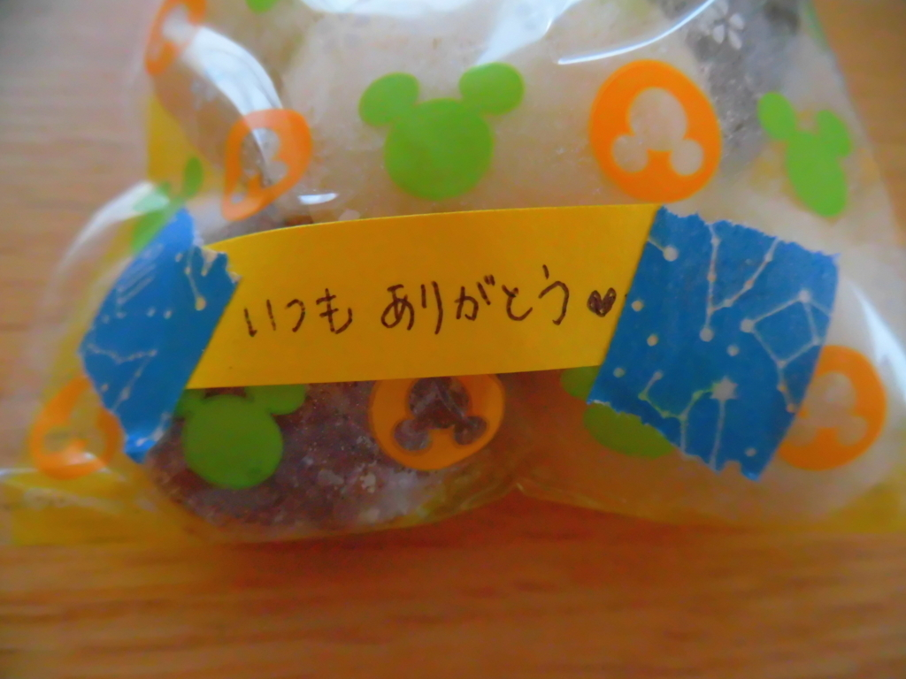 f:id:s-kumakuma:20180509211138j:plain