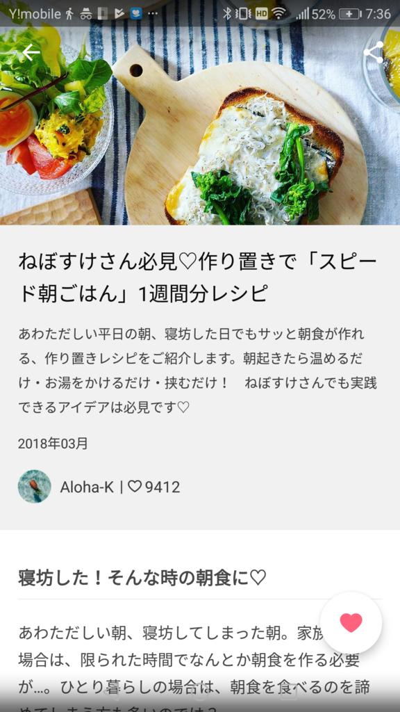 f:id:s-kumakuma:20180610181446p:plain