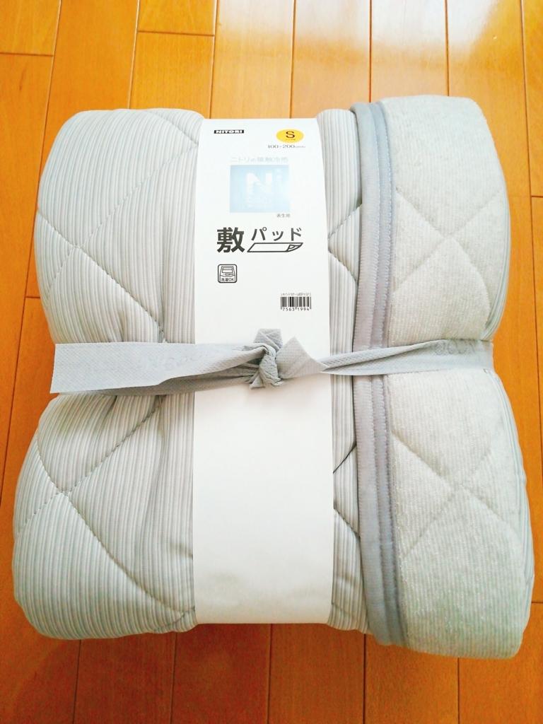 f:id:s-kumakuma:20180701210035j:plain