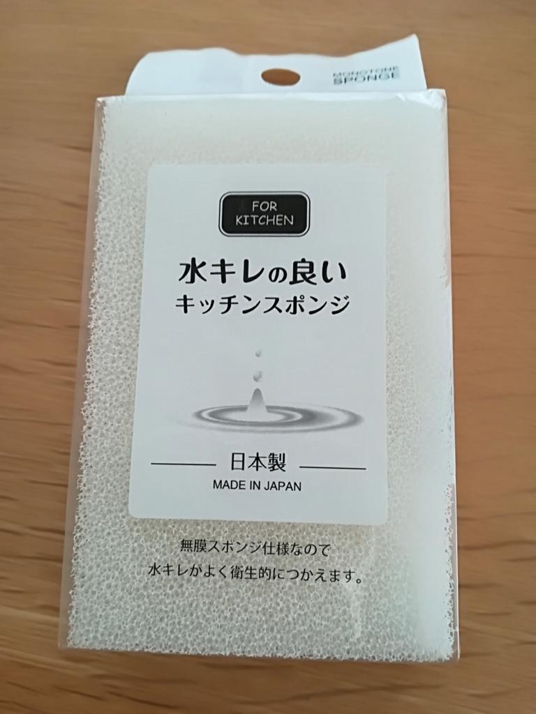 f:id:s-kumakuma:20180701212200j:plain