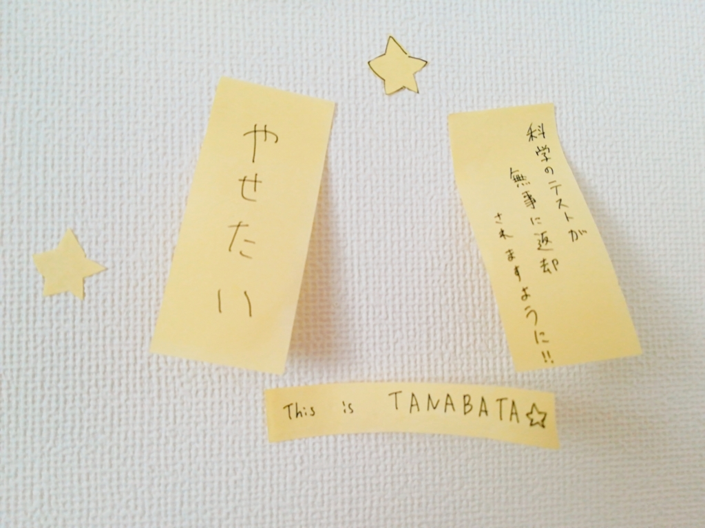 f:id:s-kumakuma:20180708165802j:plain