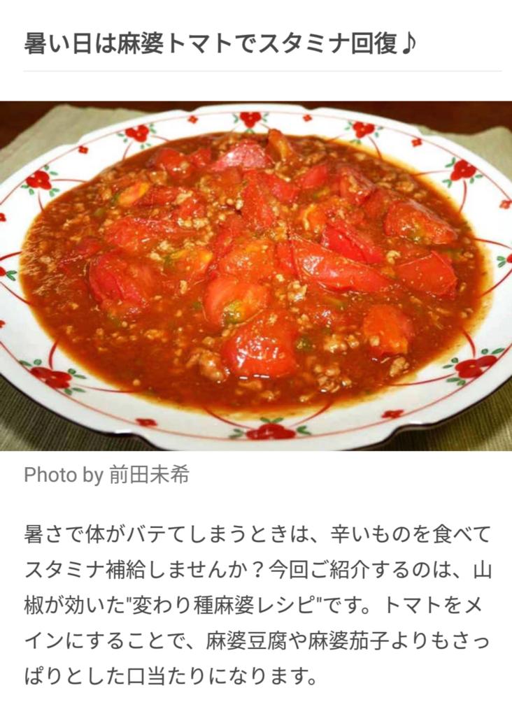 f:id:s-kumakuma:20180720181444p:plain
