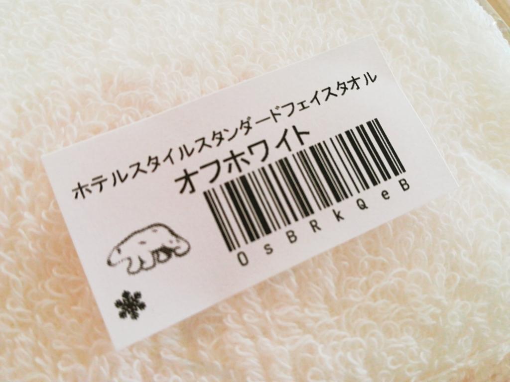 f:id:s-kumakuma:20180722195422j:plain