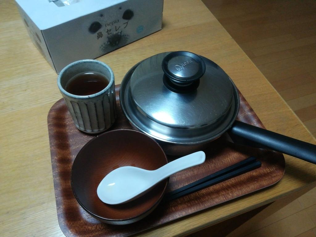 f:id:s-kumakuma:20181025205052j:plain
