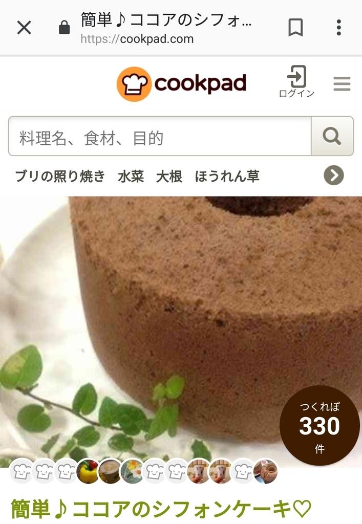 f:id:s-kumakuma:20181114201500j:plain