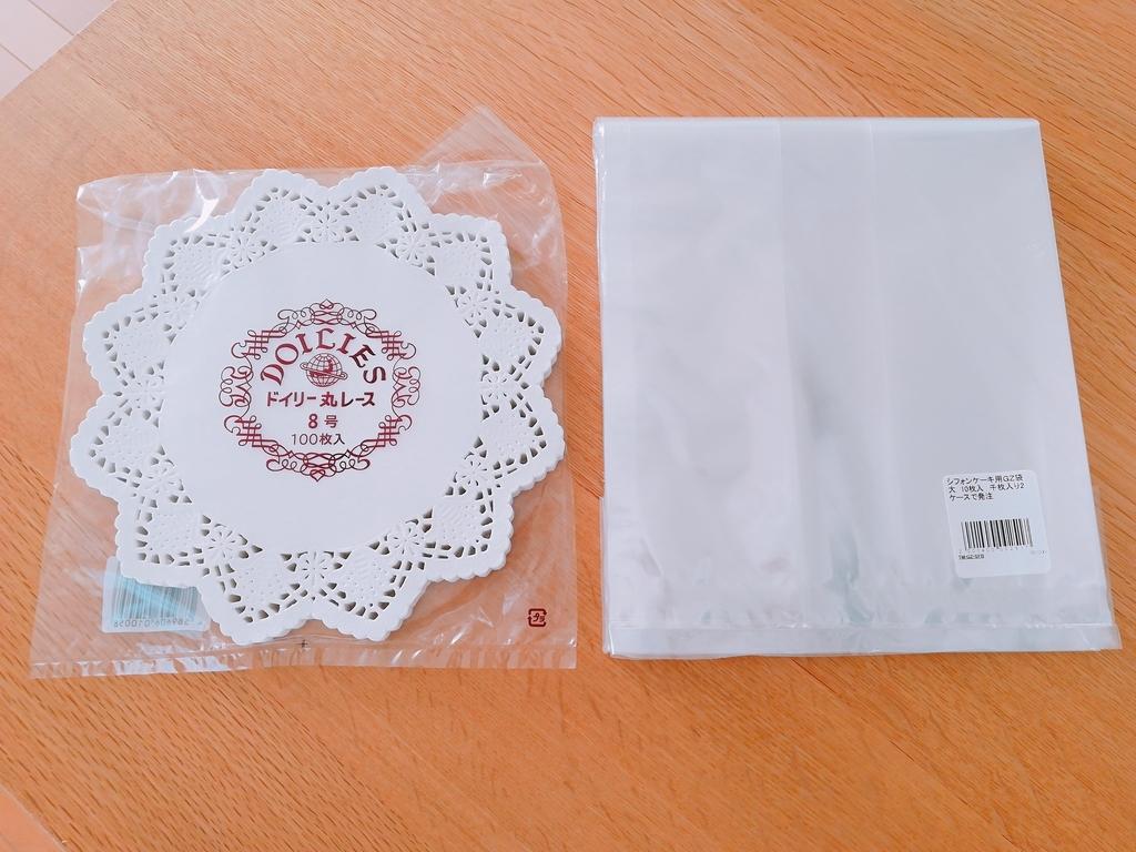 f:id:s-kumakuma:20181127205627j:plain