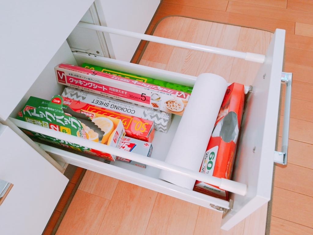 f:id:s-kumakuma:20181203170555j:plain