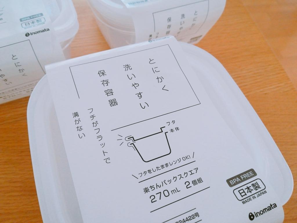 f:id:s-kumakuma:20181206204102j:plain