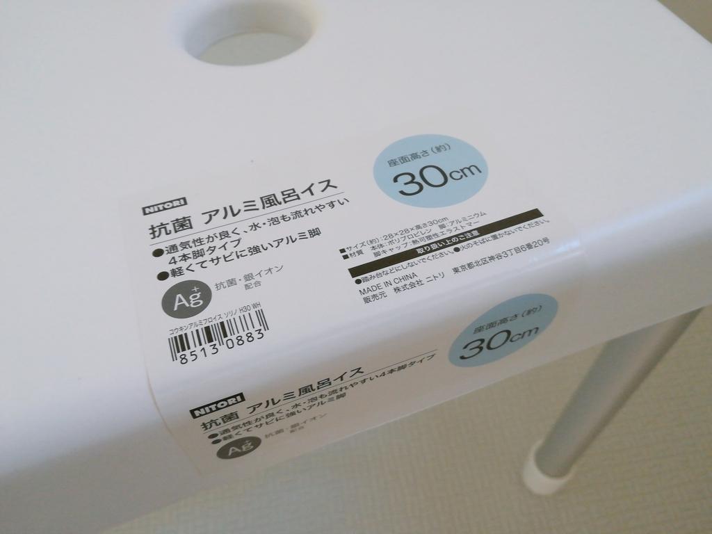 f:id:s-kumakuma:20190130210108j:plain