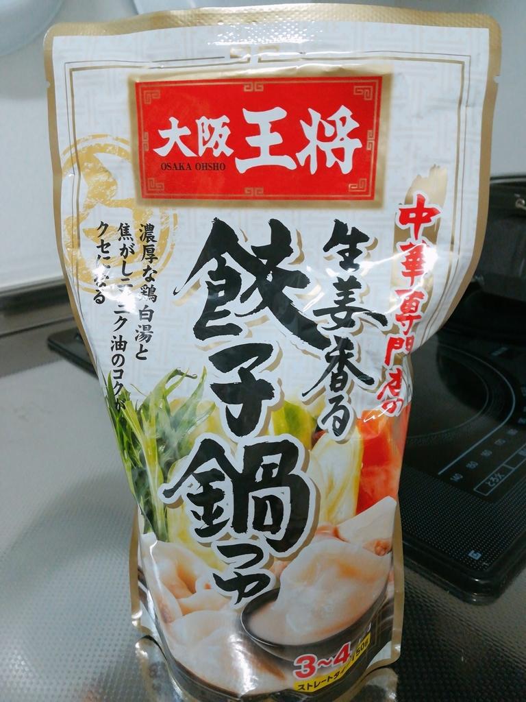 f:id:s-kumakuma:20190202205407j:plain