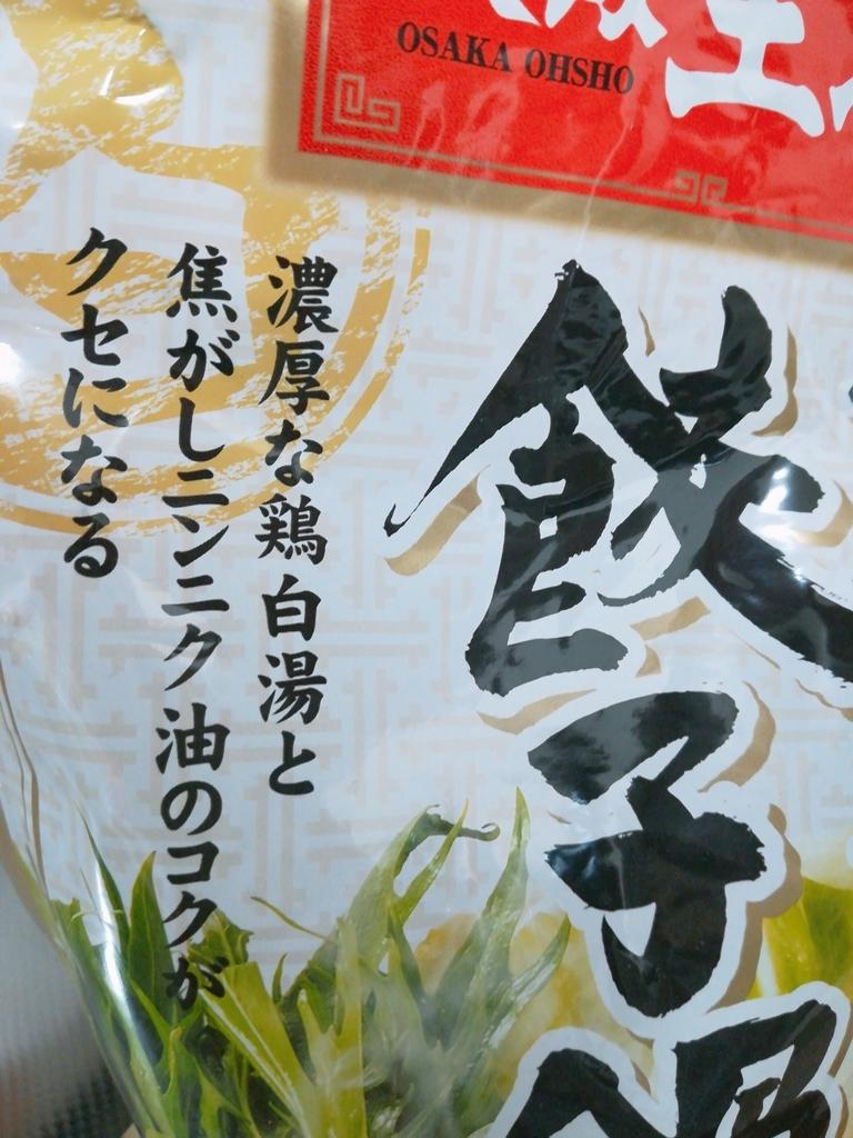 f:id:s-kumakuma:20190202205456j:plain