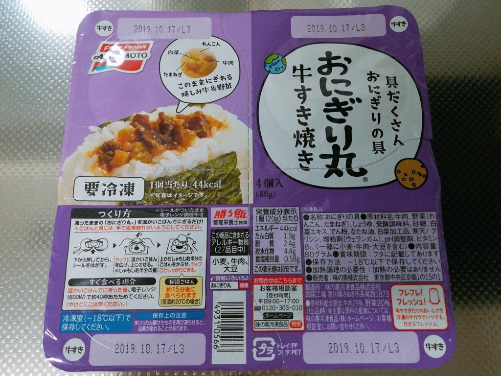 f:id:s-kumakuma:20190223222254j:plain