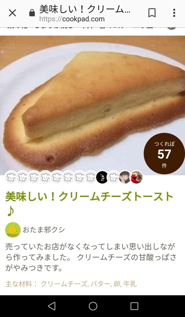f:id:s-kumakuma:20190302212227j:plain