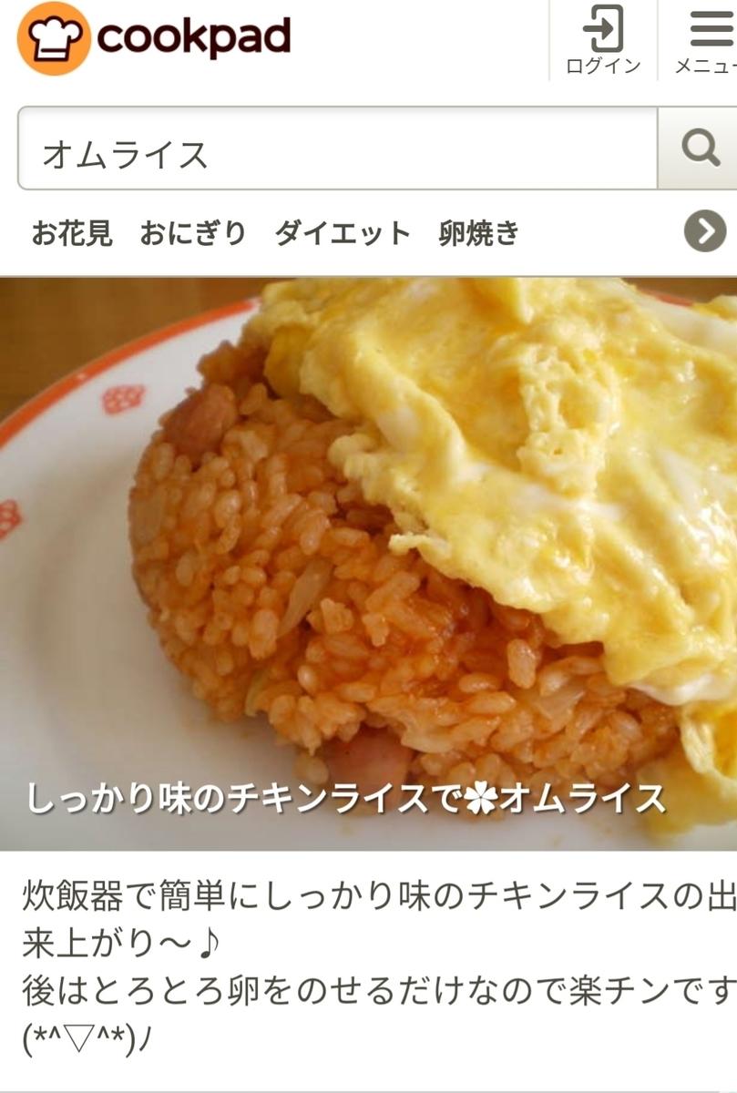 f:id:s-kumakuma:20190326220803j:plain