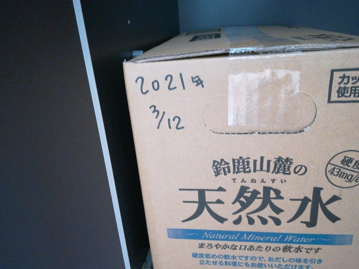 f:id:s-kumakuma:20190422221135j:plain