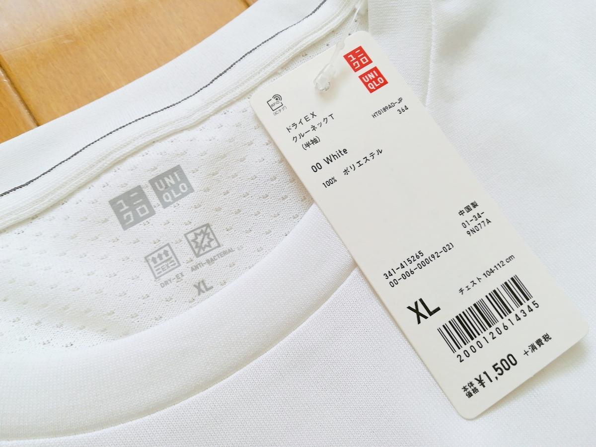 f:id:s-kumakuma:20190808211440j:plain