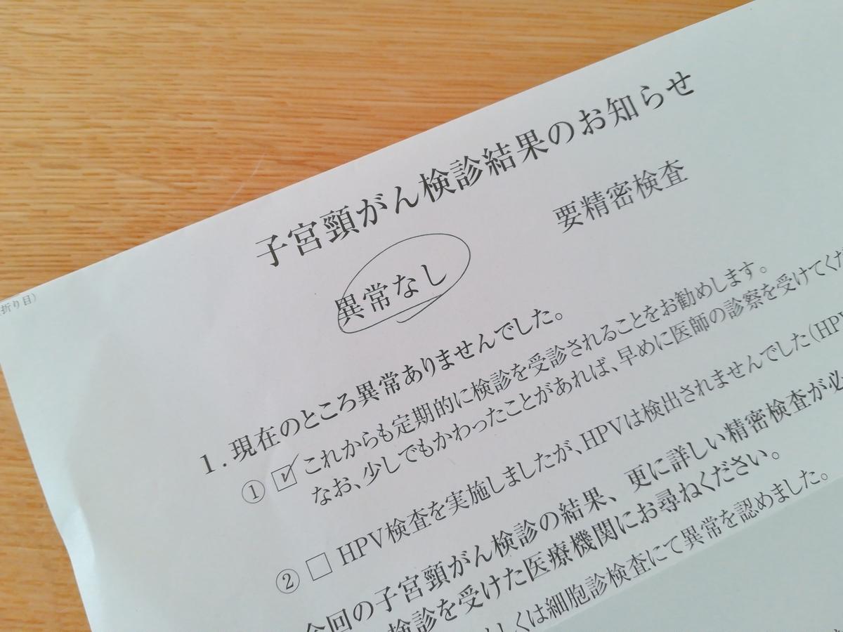 f:id:s-kumakuma:20190909211257j:plain