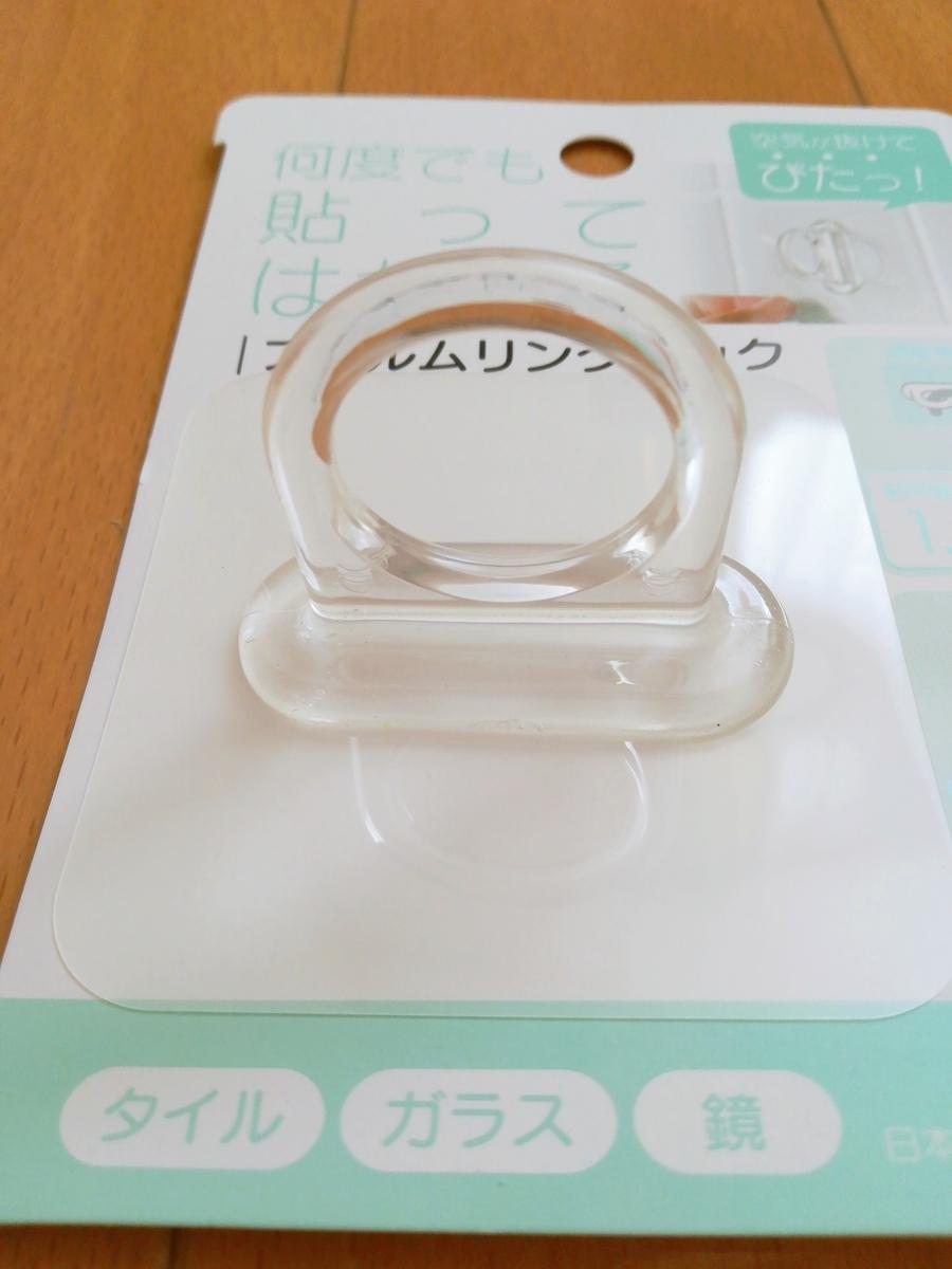 f:id:s-kumakuma:20190913230619j:plain