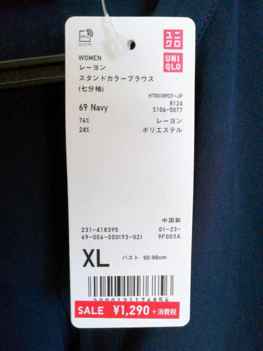 f:id:s-kumakuma:20191128222719j:plain
