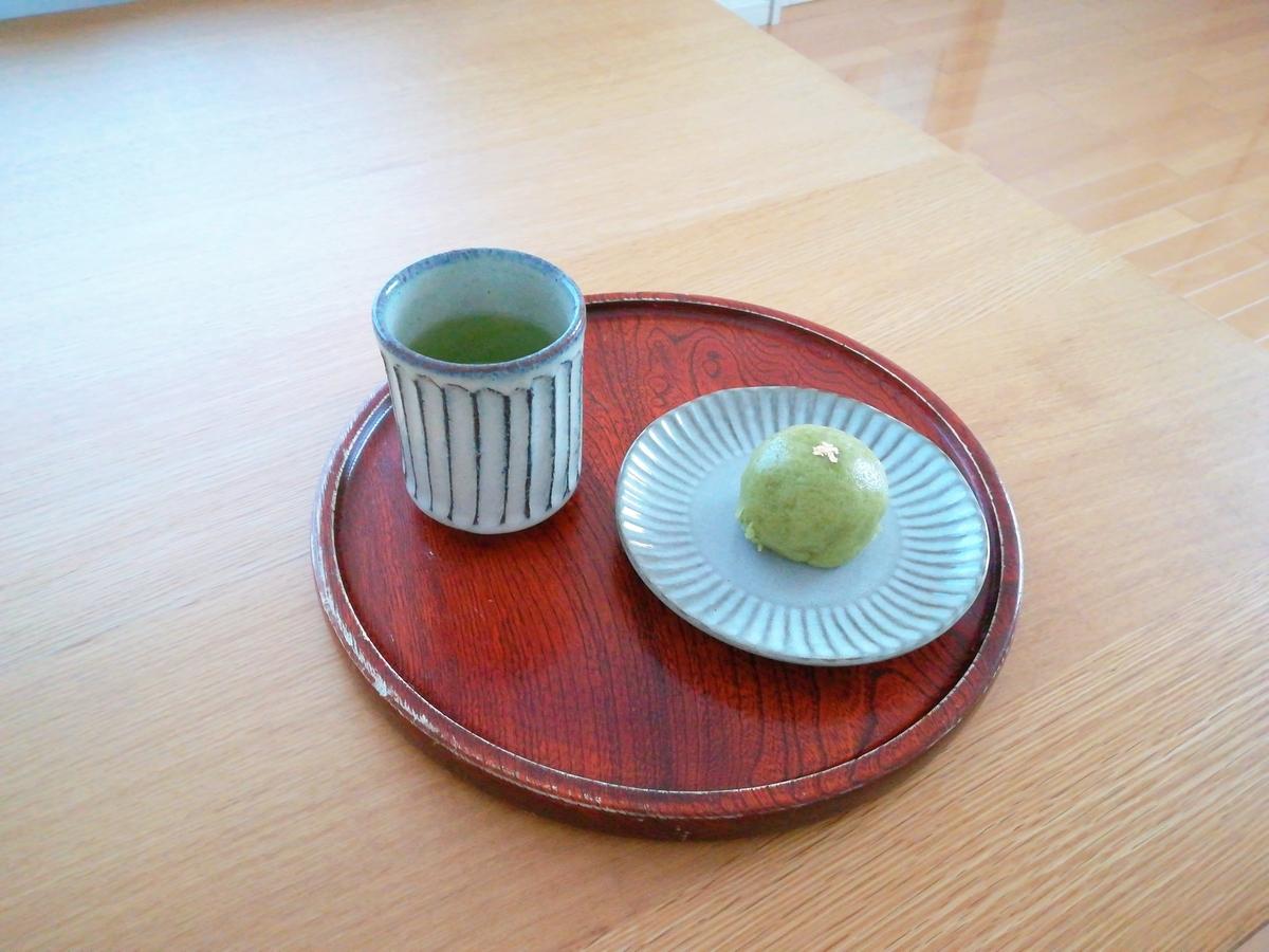 f:id:s-kumakuma:20191209221927j:plain