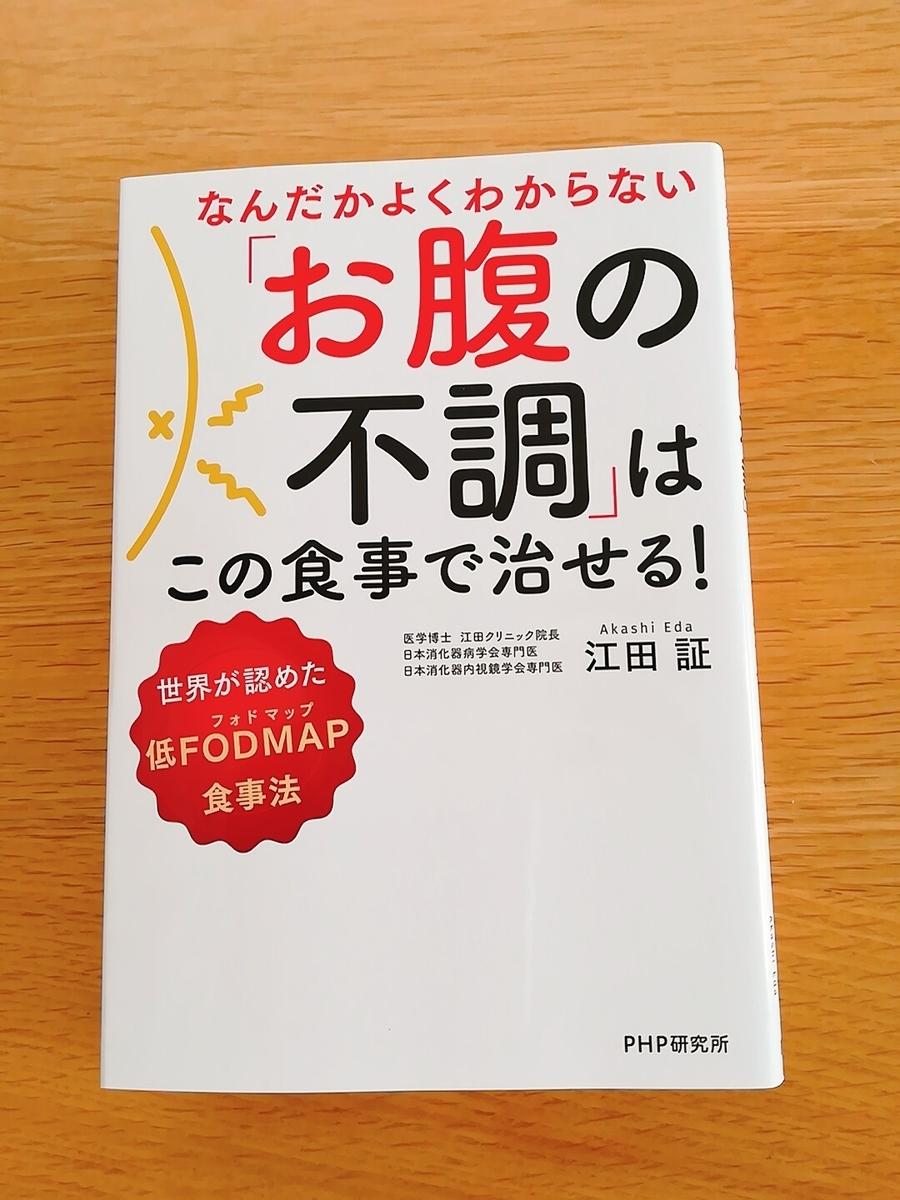 f:id:s-kumakuma:20200126214708j:plain