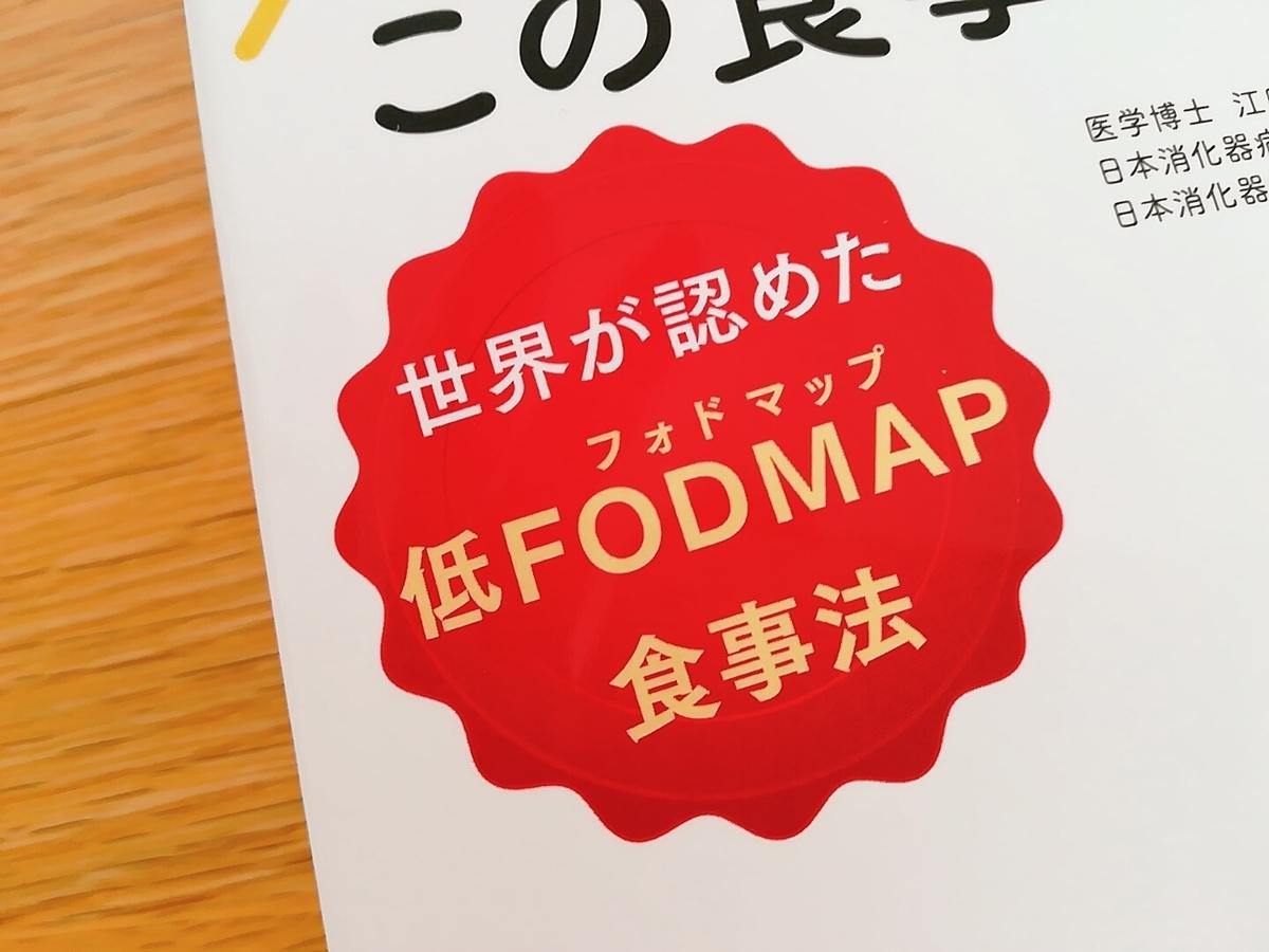 f:id:s-kumakuma:20200126214840j:plain