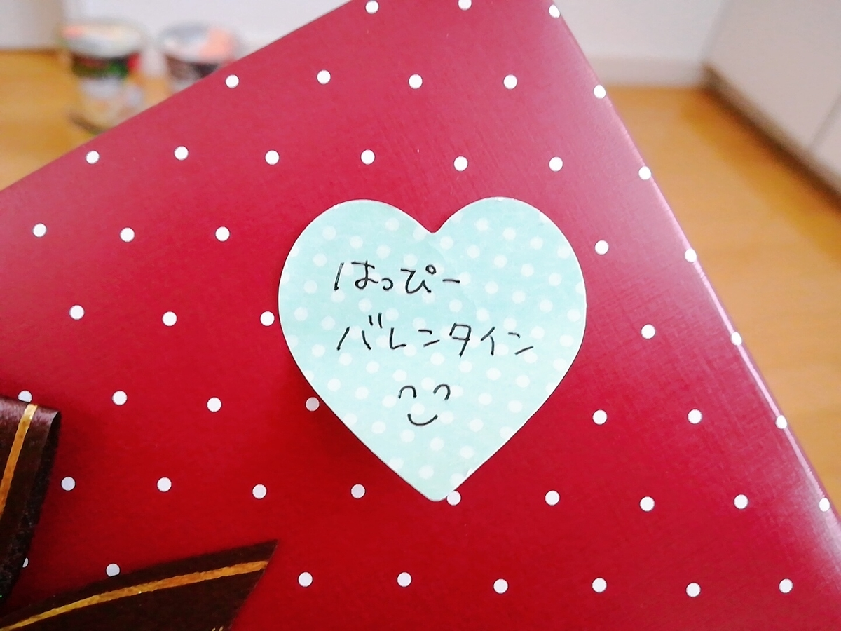 f:id:s-kumakuma:20200210211209j:plain