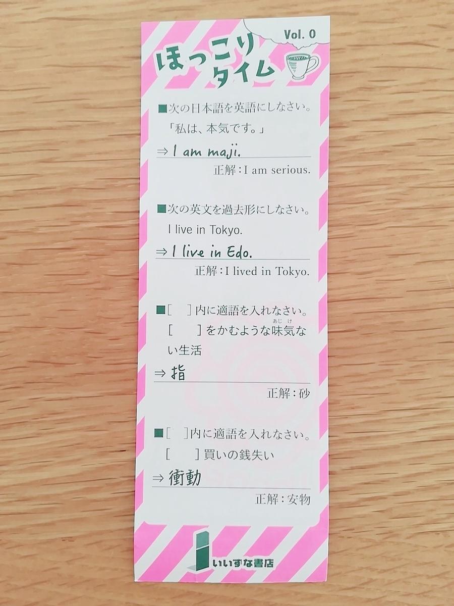 f:id:s-kumakuma:20200306160123j:plain