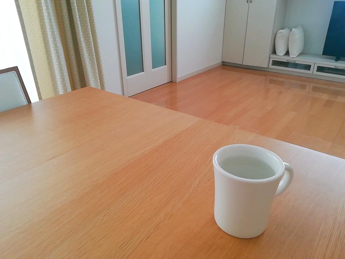 f:id:s-kumakuma:20200323213211j:plain