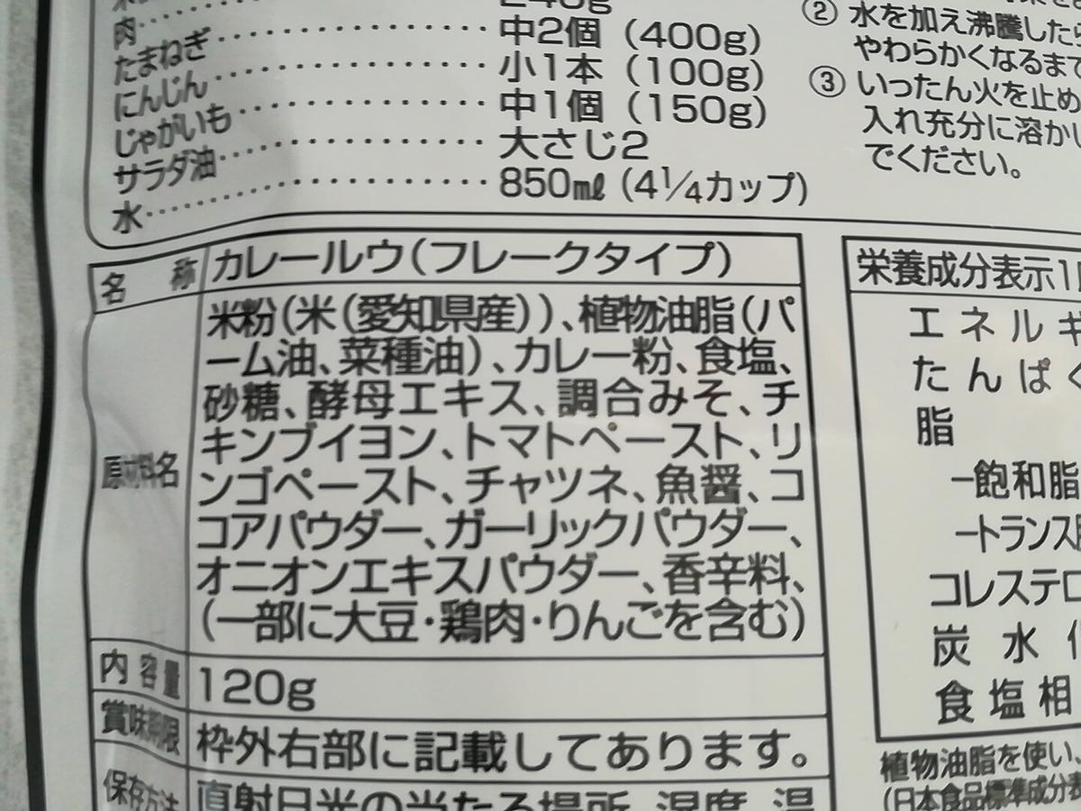 f:id:s-kumakuma:20200324214009j:plain