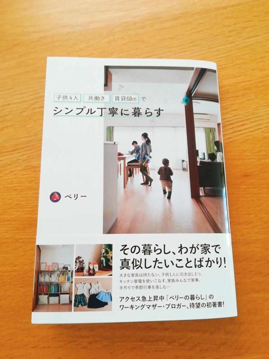f:id:s-kumakuma:20200414163135j:plain