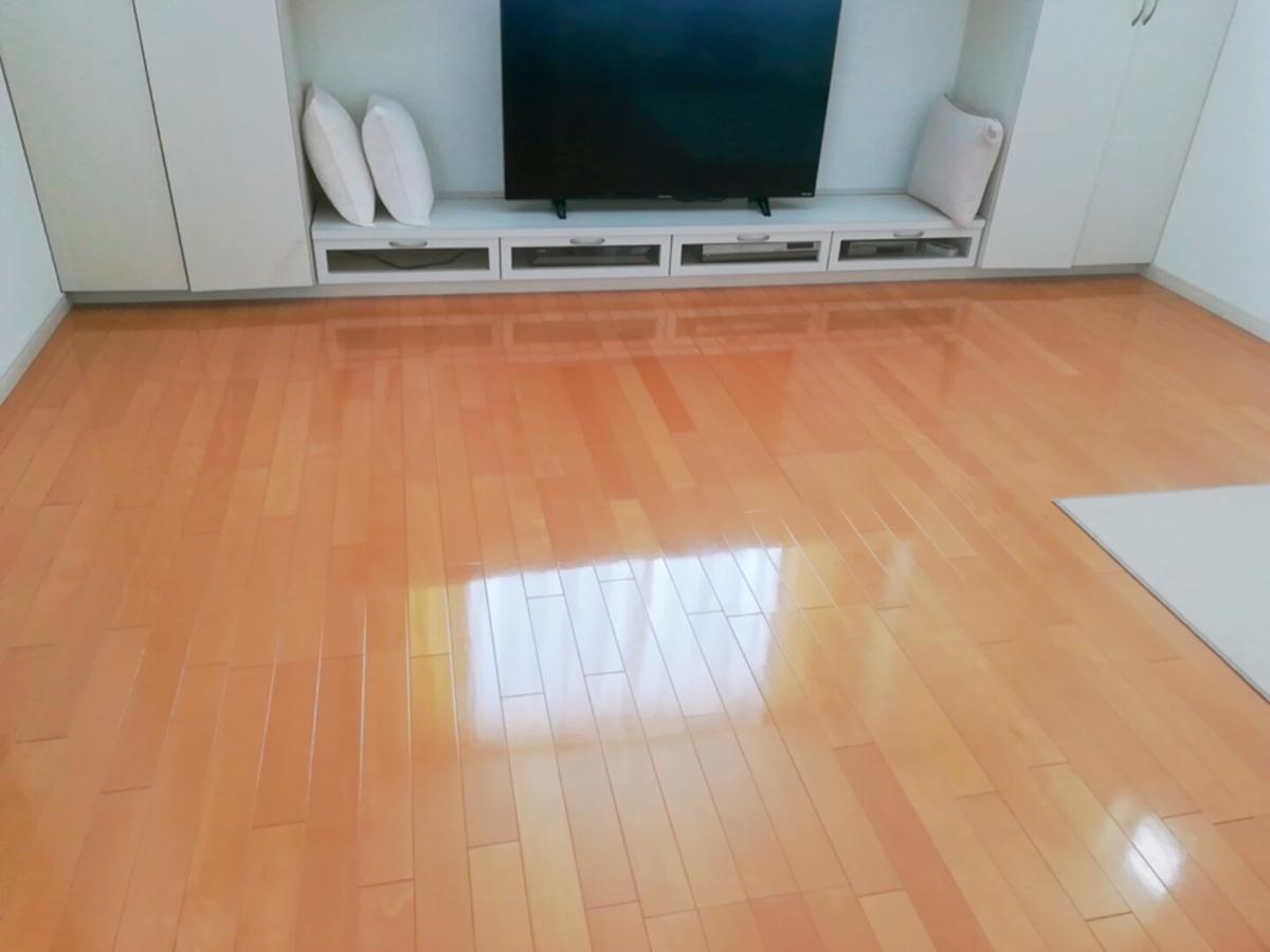f:id:s-kumakuma:20200506211123j:plain