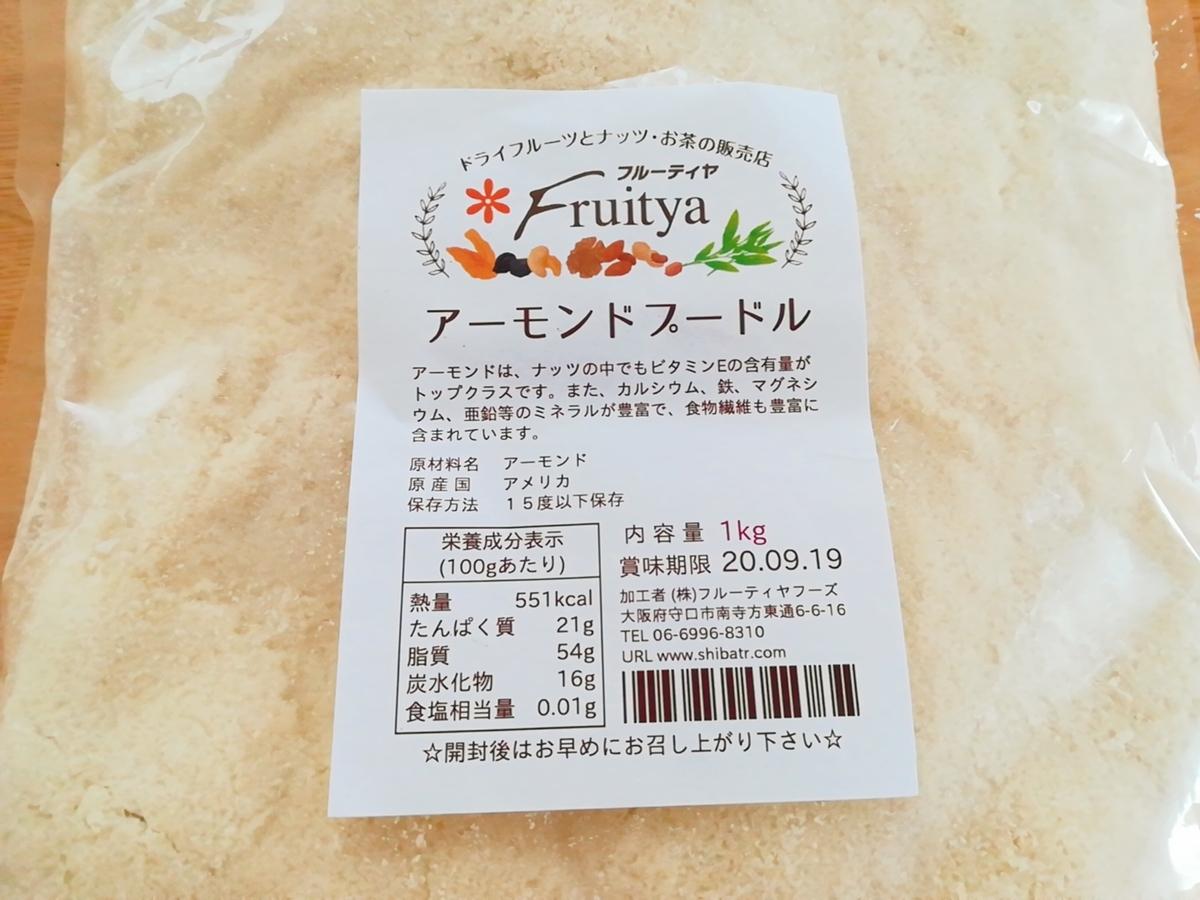 f:id:s-kumakuma:20200610212634j:plain