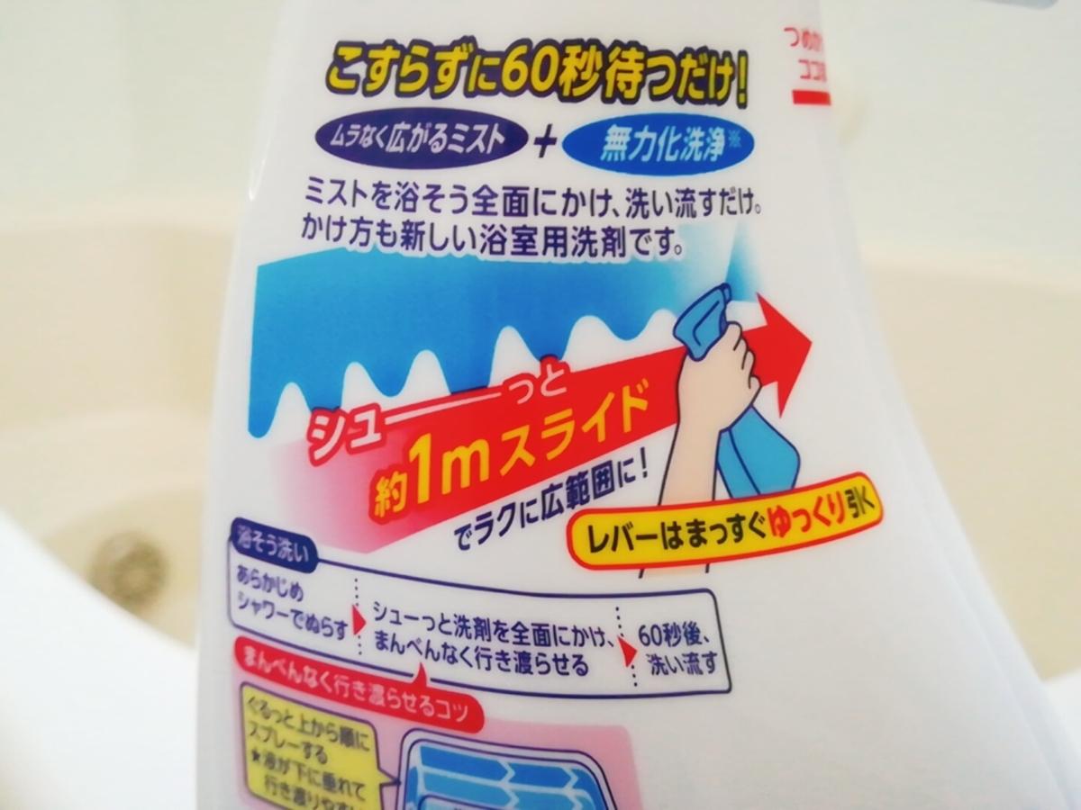 f:id:s-kumakuma:20200623220025j:plain